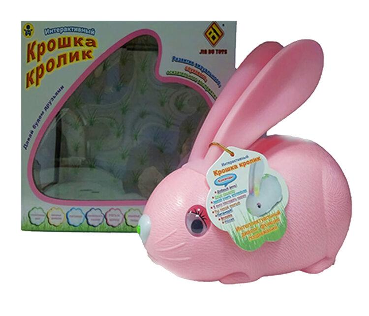 Крошка кролик развивающая  интерактивная игрушка