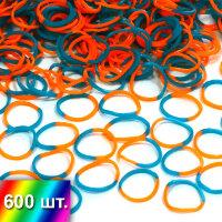 Резиночки двухцветные бирюзово-оранжевые для плетения браслетов