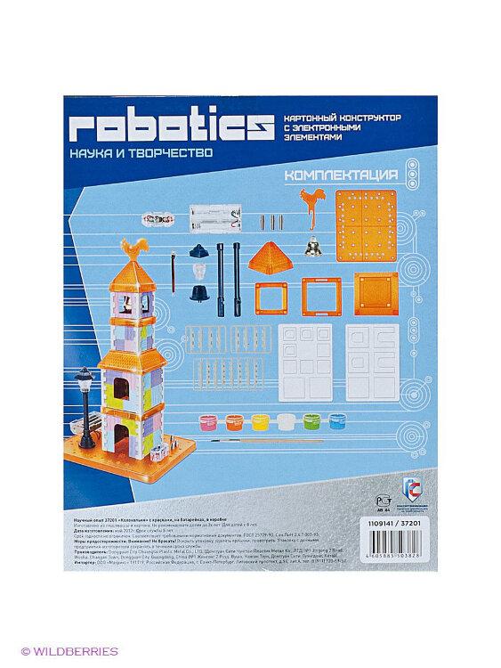 """Научный опыт """"Колокольня"""" Robotics"""