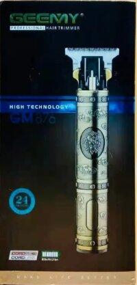Триммер, Триммер для бороды и усов GEEMY gm 876, золотой