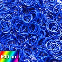 Синие резиночки для плетения браслетов