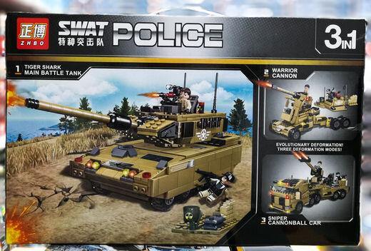 Конструктор  3 в 1 Танк-Пушка-Боевой автомобиль 609 дет. SWAT POLICE
