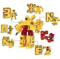 Буквы трансформеры Робототехник 7 роботов