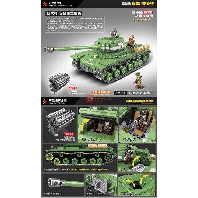 Конструктор Тяжелый танк  ИС-2  Quan Guan Classic 100062