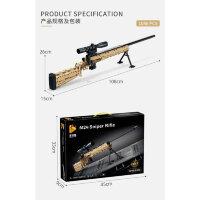 """Конструктор Техник ''Panlos Brick Снайперская винтовка M24"""" 1086 дет. 670002"""