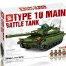 Конструктор ''Боевой танк Type 10 MAIN'' 806 дет. SY 0103