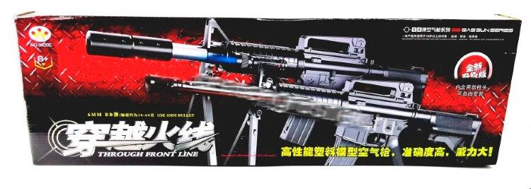 Детская штурмовая винтовка M16  с лазерным прицелом