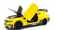 Машинка металлическая инерционная Шевроле Камаро  1:24 ( Желтый )
