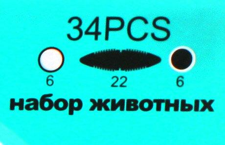 Конструктор магнитный лист животные 34 детали