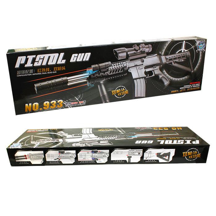 Детский двухствольный автомат Pistol gun 933