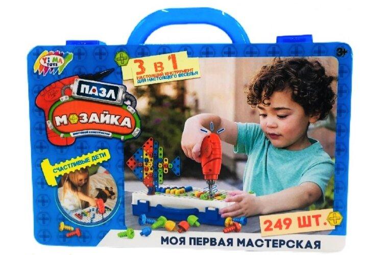 """Конструктор мозаика Моя первая мастерская с шуруповертом  249 дет. """" Yima Toys""""  2021А"""