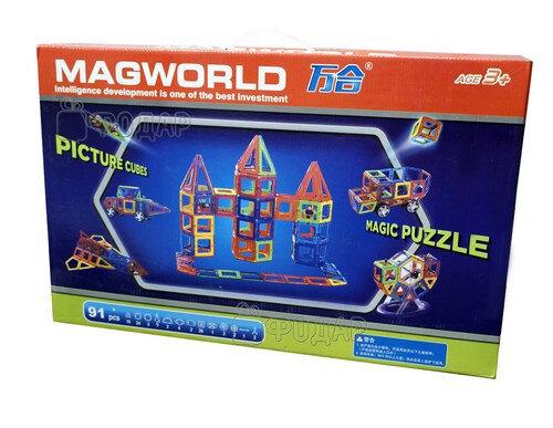 Магнитный конструктор Wanhe - Magworld (91 дет.)