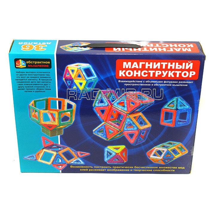 Магнитный конструктор Leqi-Toys LQ609 36 деталей