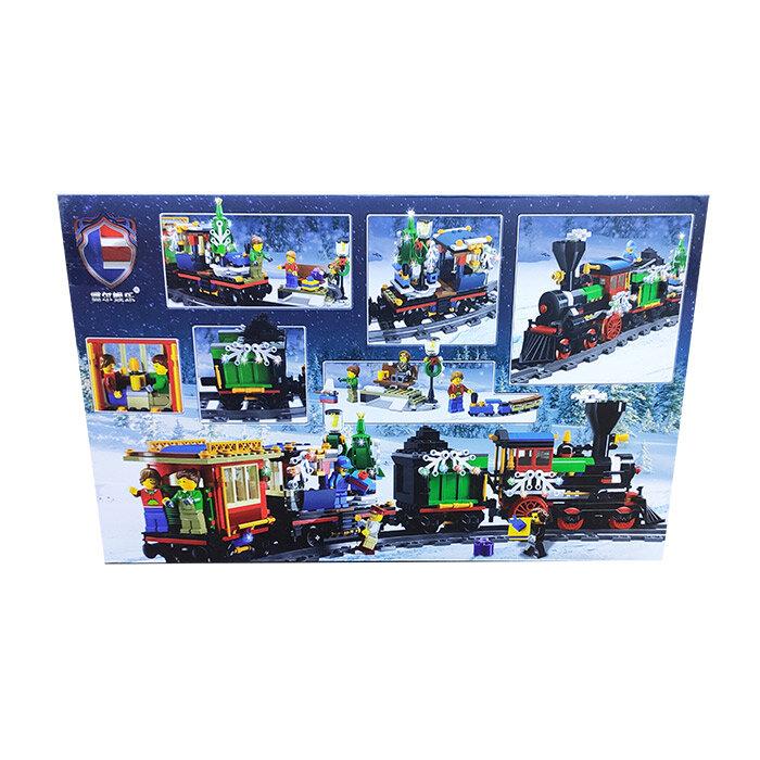 """Конструктор """"Новогодний экспресс"""" с пультом д/у 826 дет. Steam Train 20001"""