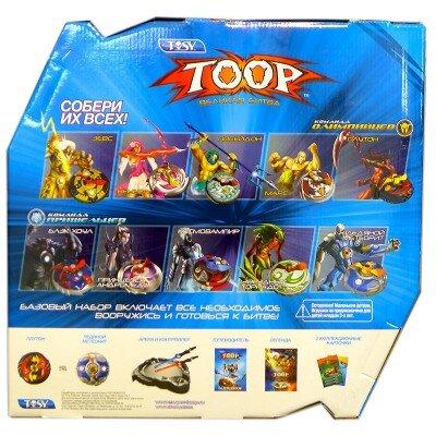 Toop Starter Set Волчки Ледяной метеорит и Плутон (Два боевых волчка, два контроллера, арена)