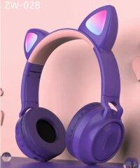 Беспроводные наушники  с ушами кошки ZW-028 (фиолетовые)